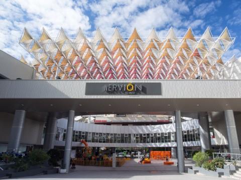 Centro comercial Nervión Plaza